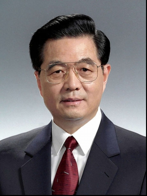 (w300) Hu Jintao