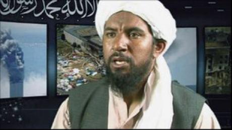 (w460) Abu Yahya