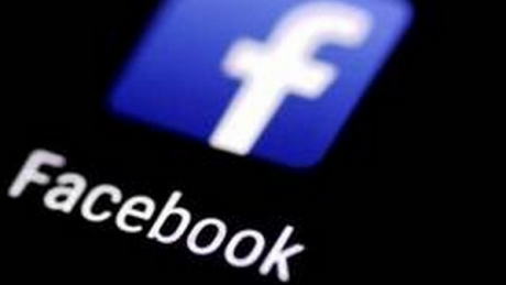 Facebook anunţă o înăsprire a regulilor împotriva hărţuirii pe platformele sale