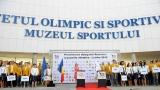 Lotul Olimpic