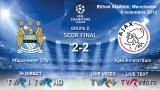City-Ajax, final