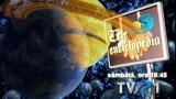 Teleenciclopedia din 16 martie