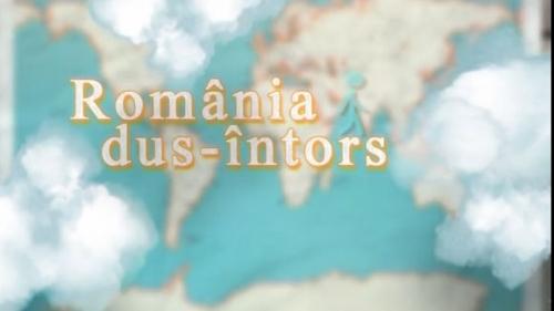 România dus-întors