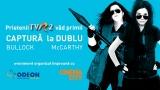 TVR2, Odeon şi Cinema City te invită să vezi primul Captură la dublu