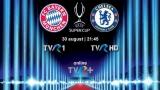 Supercupa Europei, în direct la TVR 1, TVR HD, TVR+