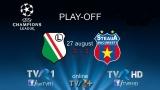 TVR 1 – lider de audienţă cu partida Legia-Steaua
