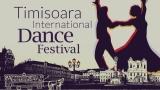Câştigă în ritm de dans … cu TVR Timişoara