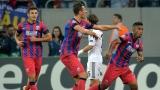 TVR 1 - lider de audienţă cu Steaua – FC Basel