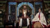 Legendele palatului: Regele Geunchogo
