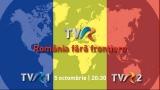 TVR - ROMÂNIA FĂRĂ FRONTIERE – spectacol eveniment de lansare a grilelor de toamnă ale TVR