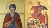 Ediţii speciale Axios şi Universul credinţei