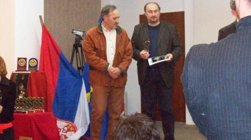 Srpski vidici/ Orizonturi Sîrbești