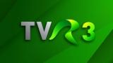 Noul TVR 3 Verde