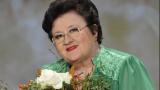 In memoriam Marioara Murărescu