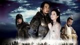 Tărâmul dintre vânturi, din seria Legendele Palatului, la TVR HD