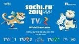 TVR transmite în exclusivitate Jocurile Olimpice de Iarnă Soci 2014