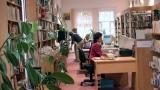 Biblioteca judeţeană Mureş