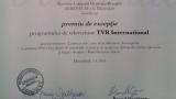 TVR i, Sandrino Gavriloaia şi Andrei Coruţ, premiaţi în Germania