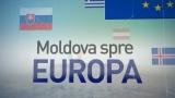 """Caravana """"Moldova spre Europa"""" s-a întors acasă"""