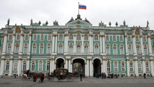 Muzeul din Petersburg