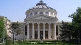 Gala Premiilor Marii Loji Naţionale din România în parteneriat cu  Academia Română