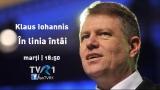 Klaus Iohannis în linia întâi, la TVR 1 şi TVR+