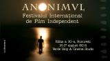 Festivalul Internaţional de Film Independent ANONIMUL - se vede la TVR 2