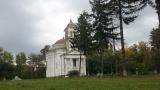 Biserica din Ruginoasa