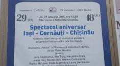 TVR Iași 23 la întâlnirea cu prietenii din Chişinău