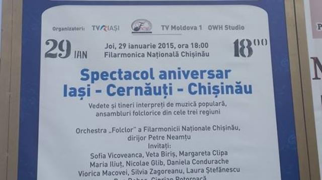 TVR Iasi la Chisinau