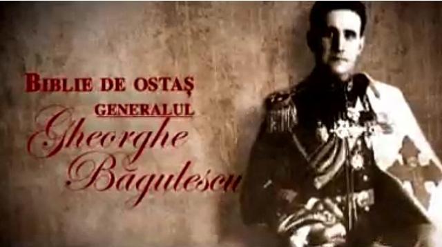 Bagulescu