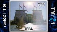 Descoperim vestigiile cetăţii Teba, la Teleenciclopedia