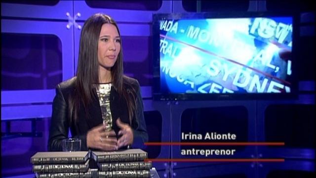 (w640) Irina Alio