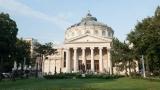 Gala Marii Loje Nationale din Romania – în direct la TVR 3