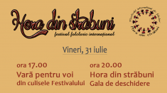 """Festivalul Internaţional de Folclor """"Hora din străbuni"""""""