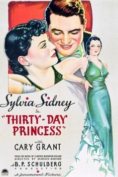 Prinţesă pentru o lună, film
