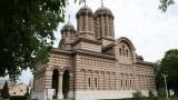 Catedrala din Craiova