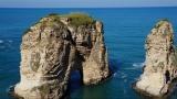 Beirut Cap compas