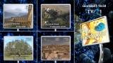 10 octombrie Teleenciclopedia