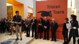 Tristan Tzara - Omul Aproximativ (Strasbourg)