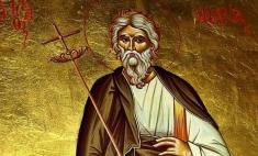 """Ediţie specială de Sfântul Andrei, la """"Universul credinţei"""""""