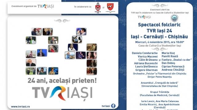 Spectacol folcloric TVR Iasi 24