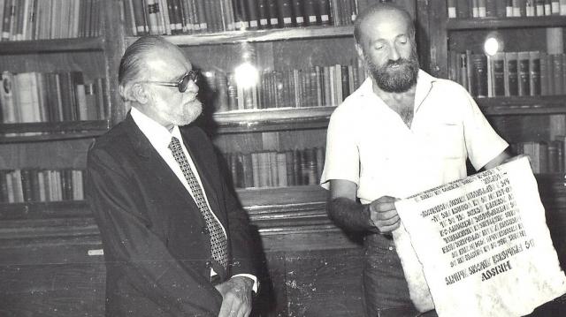 Mircea Udrescu portret la 60 de ani