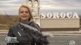 Iuliana Marciuc