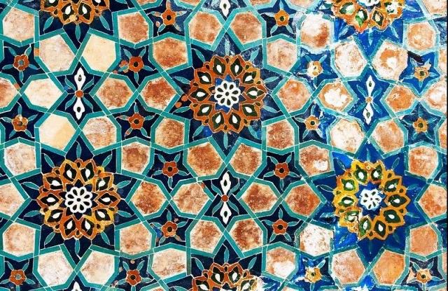 Samarkand, Teleenciclopedia din 5 decembrie