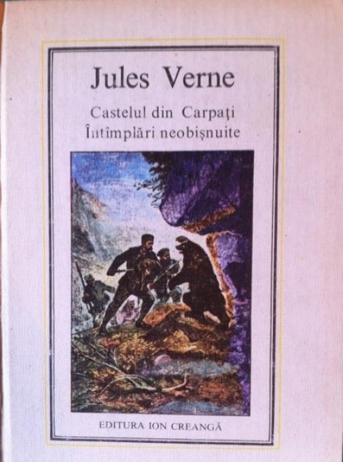 (w500) Jules Vern