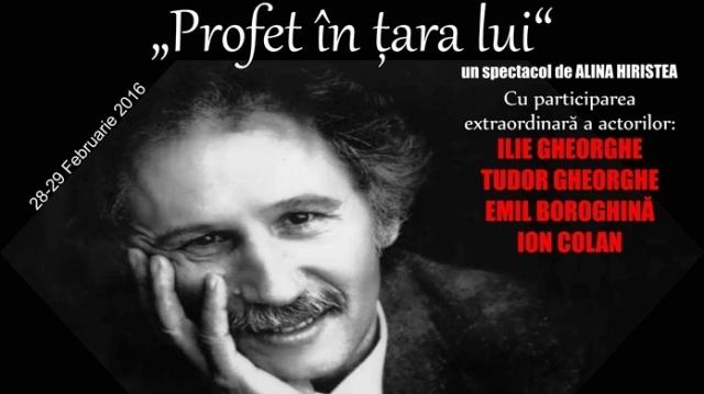 Cap de afis - TVR Craiova