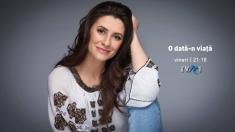 Iuliana Tudor vine cu o premieră în televiziune, în noul sezon O dată-n viaţă