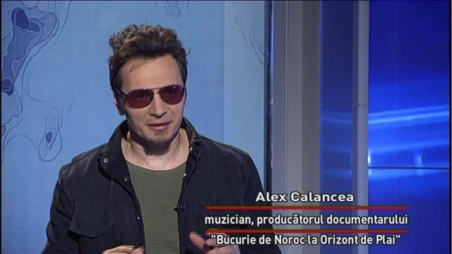 (w640) Alex Calan