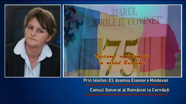 (w640) Eleonora M